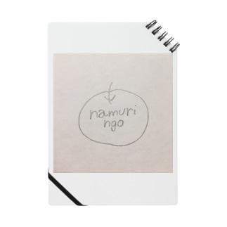 namuri Notes