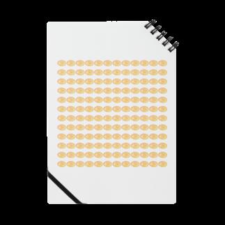 水草のハイパーオレンジ玉 Notes