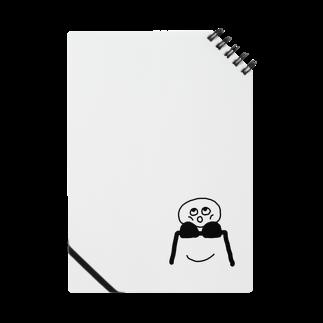 Venizakuraのぽっけくん Notes