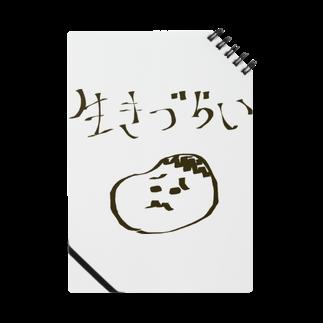 つきタンの生きづらい Notes