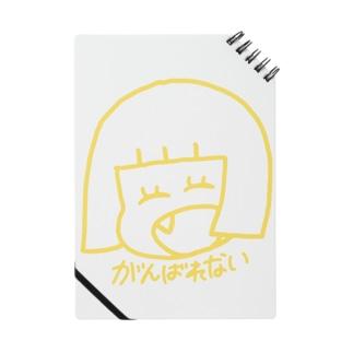 がんばれないちゃん Notes