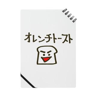 オレンチトースト Notes