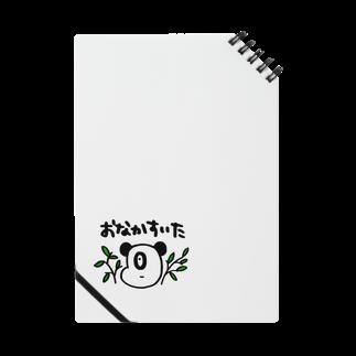 irimaziriのおなかすいたパンダ Notes