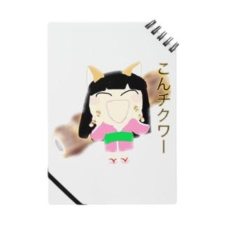 座敷わらしちゃん(ダジャレ編) Notes