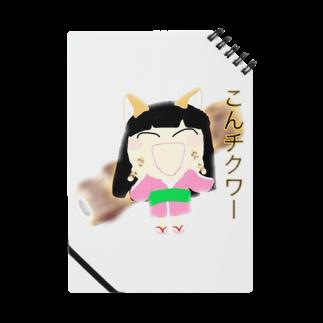 タマのちょびりげ❣️の座敷わらしちゃん(ダジャレ編) Notes