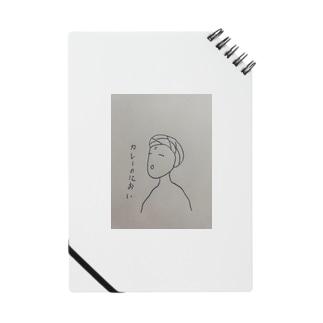 イーンディア Notes