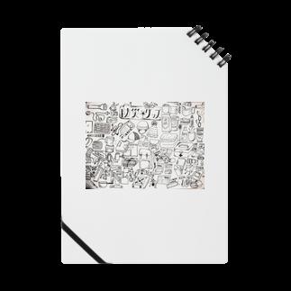 曖昧模糊なデザインショップのいつもの「モノ」がいちばん Notes