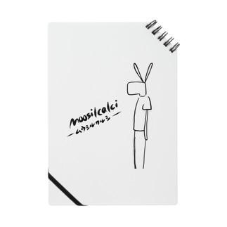 moosilcalci ムウシルカルシ Notes