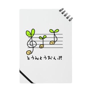 とうみょうおんぷ Notes