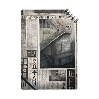 えぐみ町2丁目新聞 Notes