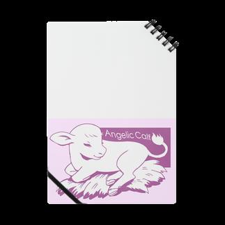 うしちゃんグッズのAngelic Calf ピンクノート