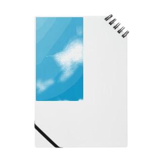 ひこうき雲 Notes