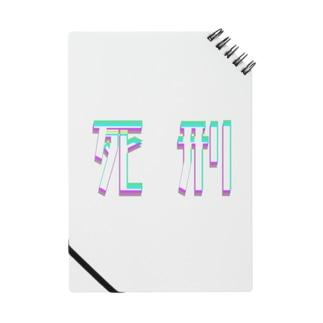 キョッケーちゃん(α) Notes
