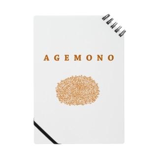 AGEMONO<揚げ物>(コロッケ とんかつ チキンカツ メンチカツ) Notes