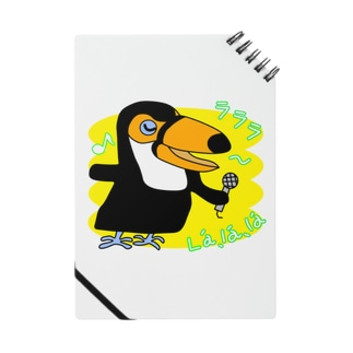 ブラジルの国鳥、トゥッカーノ ノート