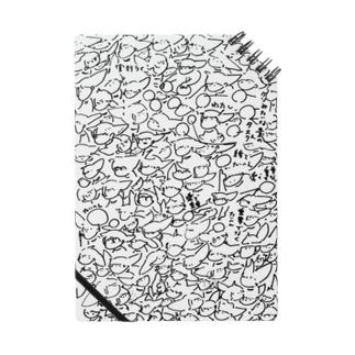 考えごとをしているときの紙(A4) Notes