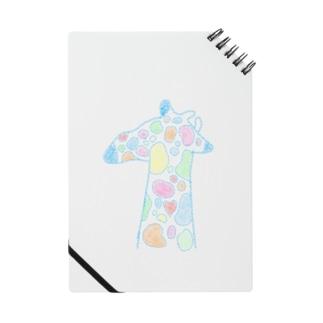 きりん Notes