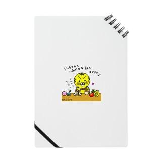 モグランドショップのトラちゃんの幸せな朝 Notes
