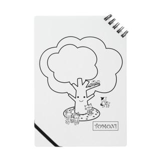 tomoniの木(クロ) ノート