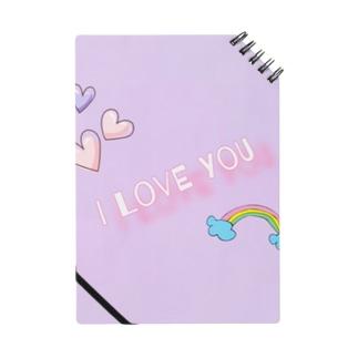 yula Notes