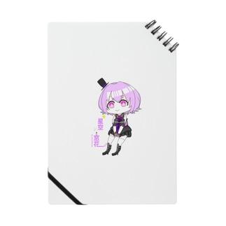 星空窓花 ミニ Notes