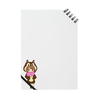 ハートを抱える少女 Notes