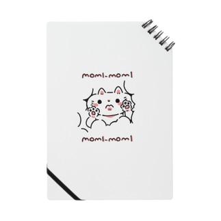 モミモミキャット Notes