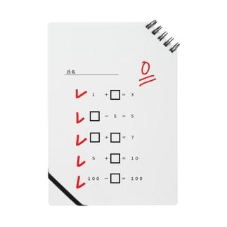 テスト(0点) Notebook