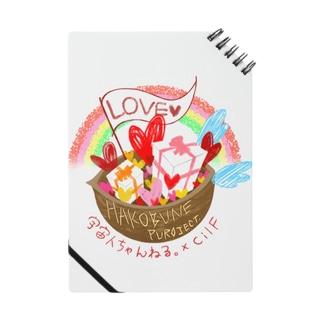 【HAKOBUNE】Blea・プレゼント Notes