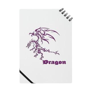 ドラゴンⅦ(紫色) Notes