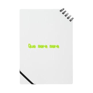 Que sera sera(ケセラセラ) Notes