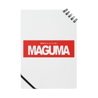 MAGUMAノート Notes