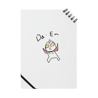 daen Notes