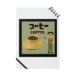 コーヒー(某ゲームのタイトル画面風) Notes