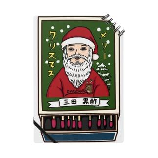 クリスマス限定マッチ箱 Notes