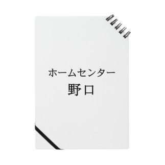 ホームセンター野口(よこ2) Notes