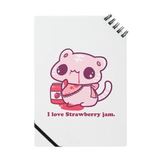 I love Strawberry jam. Notes