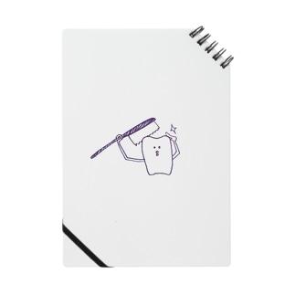 【自分磨き】 Notes