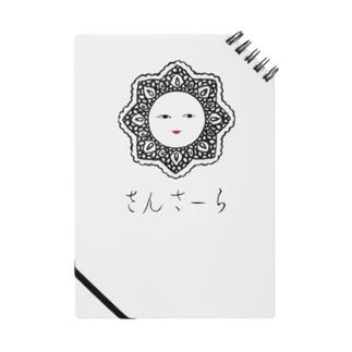 さんさーら Notes