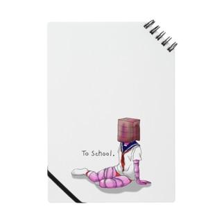 女学生 Notes