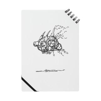 ブーン。 Notes