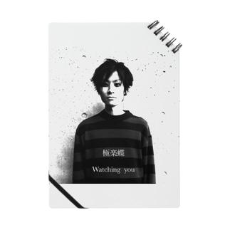 極楽蝶 watching you tシャツ Notes