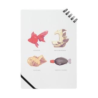 魚いろいろ Notes