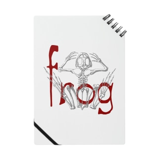 frog Notes