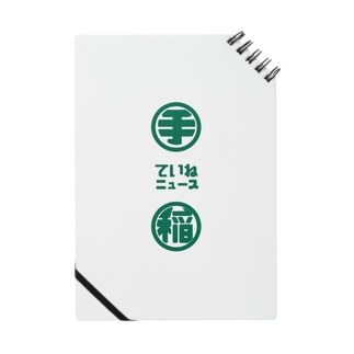 Daily Lifeの手稲ニュースの和なロゴ Notes
