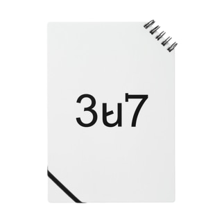 3u7  Notes