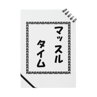 マッスルタイム Notes