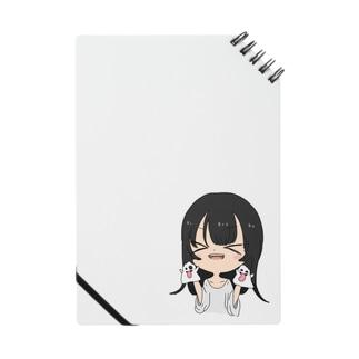 おばけちゃん Notes