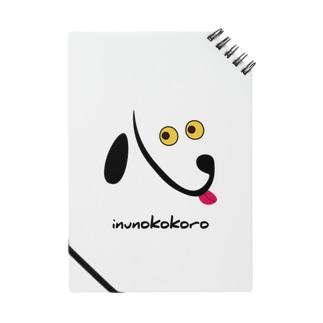 イヌのココロ Notes