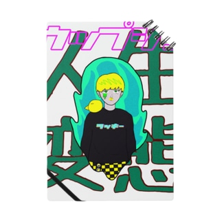 oopshのノート oopsh(ウップシュ)  × ミガキダカンタ Notes